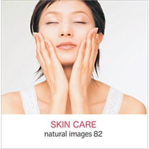 写真素材 naturalimages Vol.82 SKIN CARE
