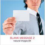 写真素材 naturalimages Vol.84 BLANK MESSAGE 2