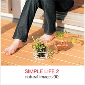写真素材 naturalimages Vol.90 SIMPLE LIFE 2