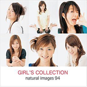 写真素材 naturalimages Vol.94 GIRL'S COLLECTION