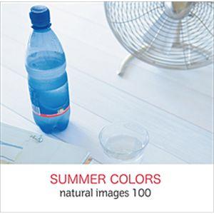 写真素材 naturalimages Vol.100 SUMMER COLORS