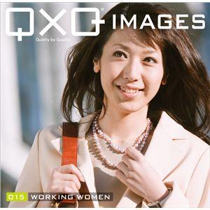 写真素材 QxQ IMAGES 015 Working women