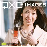 写真素材 QxQ IMAGES 015 Working women