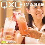 写真素材 QxQ IMAGES 020 Izakaya [居酒屋]