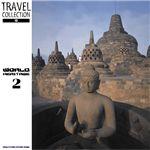 写真素材 Travel Collection Vol.013 世界遺産2
