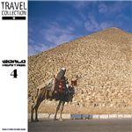 写真素材 Travel Collection Vol.015 世界遺産4