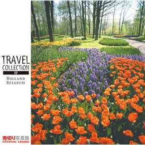 写真素材 Travel Collection Vol.017 オランダ・ベルギー