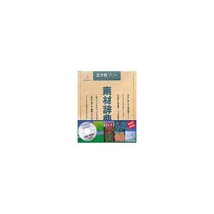 写真素材 素材辞典Vol.6 四季 自然