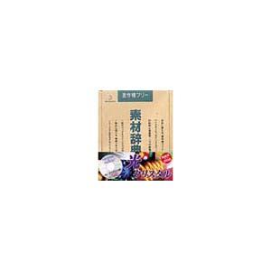 写真素材 素材辞典Vol.7 光 クリスタル
