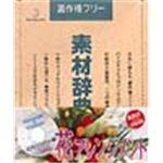 写真素材 素材辞典Vol.34 花アレンジメント