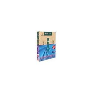 写真素材 素材辞典Vol.81 バックグラウンド 空間のイメージ
