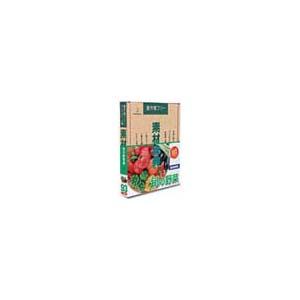 写真素材 素材辞典Vol.93 旬の野菜