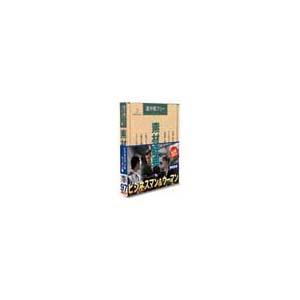 写真素材 素材辞典Vol.97 ビジネスマン ウーマン