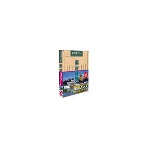 写真素材 素材辞典Vol.99 東南アジア タイ カンボジア ベトナム