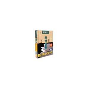 写真素材 素材辞典Vol.101 紙と本のイメージ