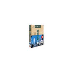 写真素材 素材辞典Vol.112 東京 横浜 ビジネス都市