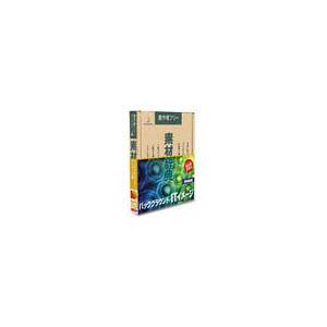 写真素材 素材辞典Vol.113 バックグラウンド ITイメージ