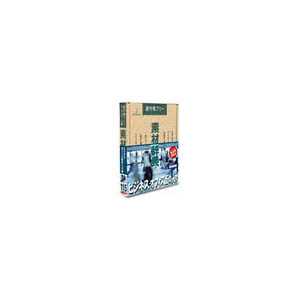 写真素材 素材辞典Vol.115 ビジネス オフィス街の人々