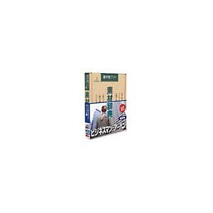写真素材 素材辞典Vol.120 ビジネスマン アーバン