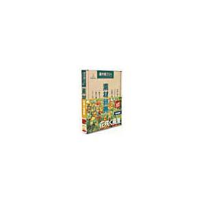 写真素材 素材辞典Vol.121 花咲く風景