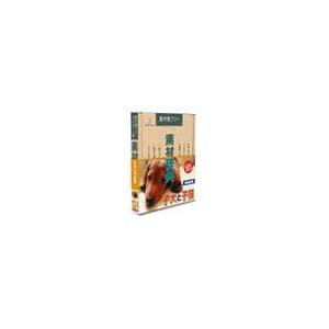 写真素材 素材辞典Vol.124 子犬と子猫