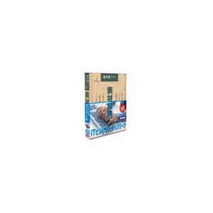 写真素材 素材辞典Vol.126 ITビジネス オフィスワーク