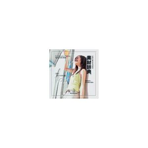 写真素材 素材辞典Vol.141 女性-プライベートタイム編