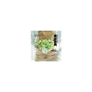 写真素材 素材辞典Vol.143 ウーマンズライフ-爽やかなキッチン編