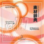 写真素材 素材辞典Vol.147 CGバックグラウンド-ポップ&スイート編