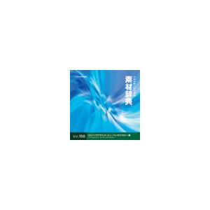 写真素材 素材辞典Vol.150 CGバックグラウンド-ヒューマンテクノロジー編