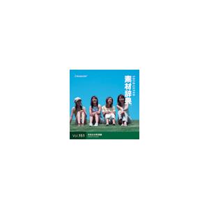 写真素材 素材辞典Vol.151 元気な女性達編