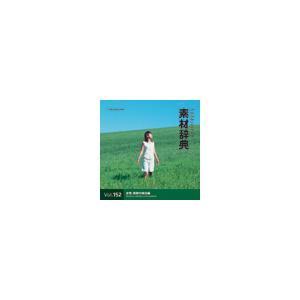 写真素材 素材辞典Vol.152 女性-草原の休日編