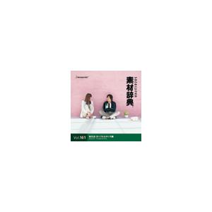 写真素材 素材辞典Vol.161 新生活-カップル&キッズ編