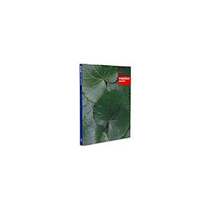 写真素材 素材辞典イメージブック Image Book 5