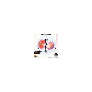 写真素材 創造素材 花/クリップアート Vol.2-ホワイトバック-