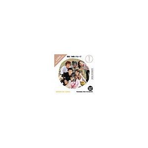 写真素材 創造素材 Zシリーズ [1] 若者/仲間×グループ