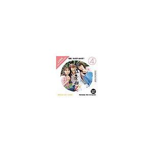 写真素材 創造素材 Zシリーズ [4] 若者/女の子×女の子1