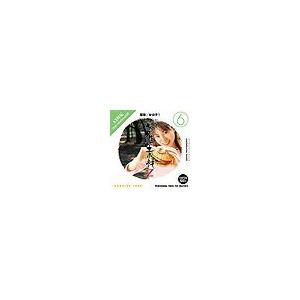 写真素材 創造素材 Zシリーズ [6] 若者/女の子1