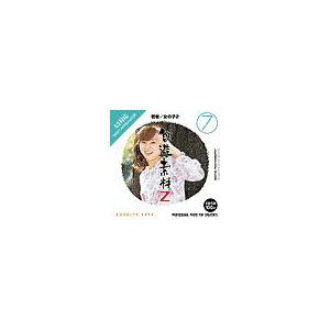写真素材 創造素材 Zシリーズ [7] 若者/女の子2