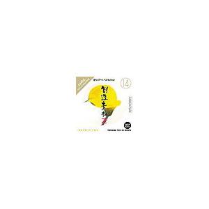 写真素材 創造素材 Zシリーズ [14] 花クリップアート/ ベストセレクション