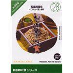 写真素材 創造素材 食シリーズ[28]和風料理6(ごはん・麺・鍋)
