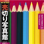 写真素材 売切り写真館 JFI Vol.021 クラシック・バックグラウンド Classic Backgrounds