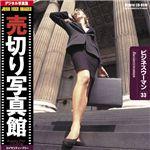 写真素材 売切り写真館 JFI Vol.033 ビジネスウーマン Businessmwomen