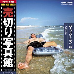 写真素材 売切り写真館 JFI Vol.035 パーフェクト・デイ perfect Day