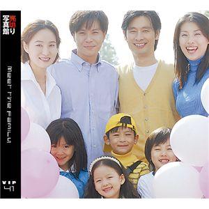 写真素材 VIP Vol.41 ミート・ザ・ファミリー 売切り写真館 ファミリー
