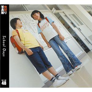 写真素材 売切り写真館 VIP48 スクール・デイズ