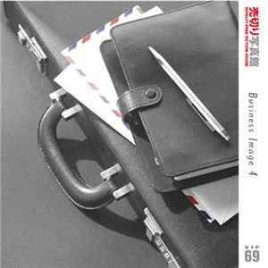 写真素材 売切り写真館 VIP69 ビジネスイメージ 4