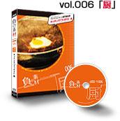 写真素材 負の素材 Vol.006【厨:キッチンで「うっかり」】編