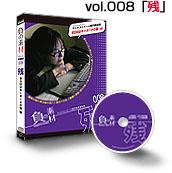 写真素材 負の素材 Vol.008【残:BGMはキーボードの音】編