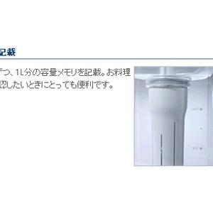家庭用浄水器トレビーノ